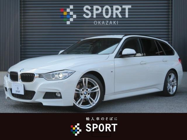 BMW 320dツーリング Mスポーツ 純正ナビ インテリセーフ