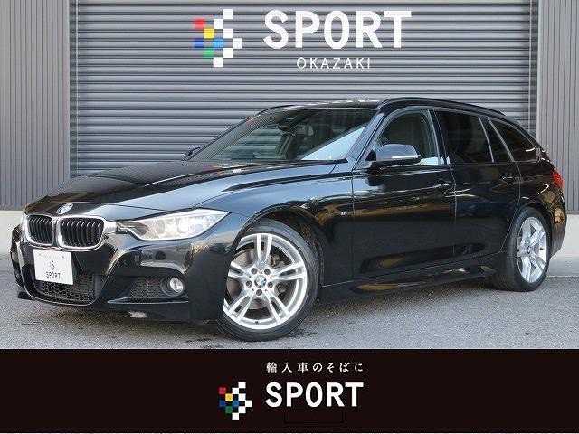 BMW 320dツーリング Mスポーツ 純正HDDナビTV Bカメラ