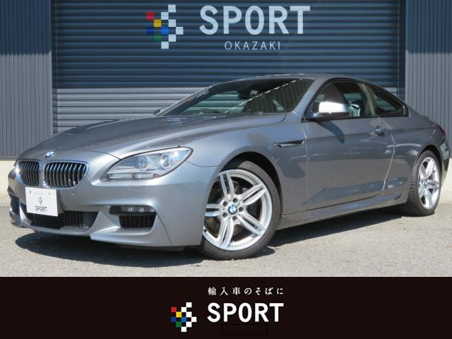 BMW 640iクーペ Mスポーツパッケージ 純正ナビTV Bカメラ