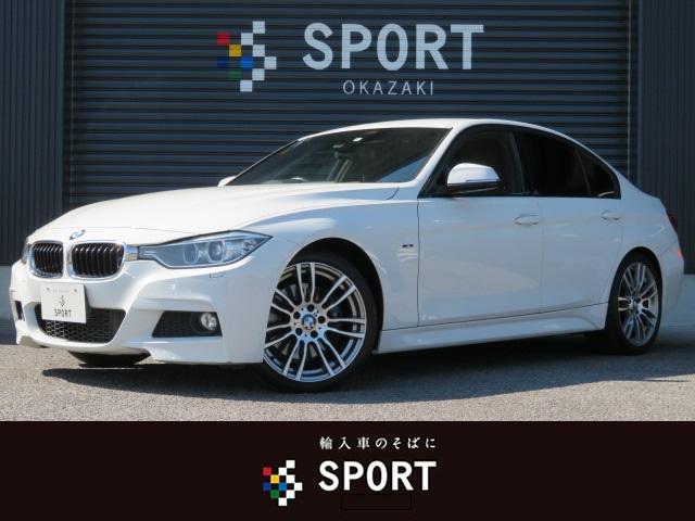 BMW 320dブルーパフォーマンス Mスポーツ OP19AW ナビ
