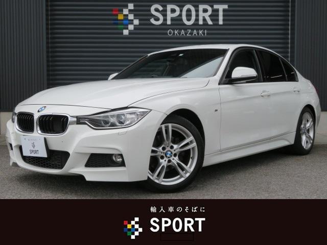BMW 320i Mスポーツ 純正HDDナビ Bカメ インテリセーフ