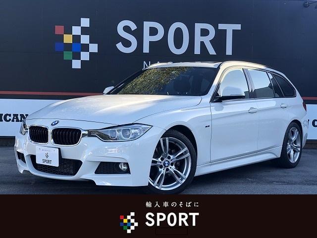 「BMW」「BMW」「ステーションワゴン」「愛知県」の中古車