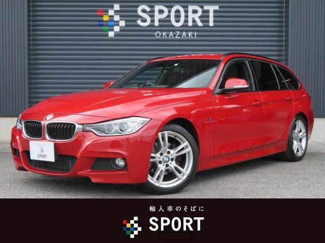 BMW 320d BP ツーリング Mスポーツ 純正ナビTV Bカメ
