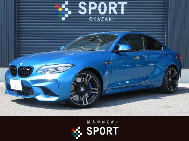BMW ベースグレード M2 Coupe 1オーナー サンルーフ 革
