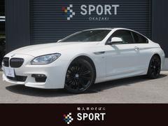 BMW640iクーペ Mスポーツエディション サンルーフ ACC