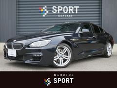 BMW640iグランクーペ Mスポーツパッケージ サンルーフ 黒革