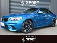 BMW M2ベースグレード M2 Coupe ハーマンカードン 純正ナビ