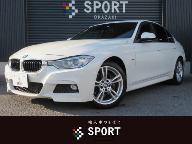 BMW アクティブハイブリッド3 Mスポーツ 純正ナビTV Bカメラ
