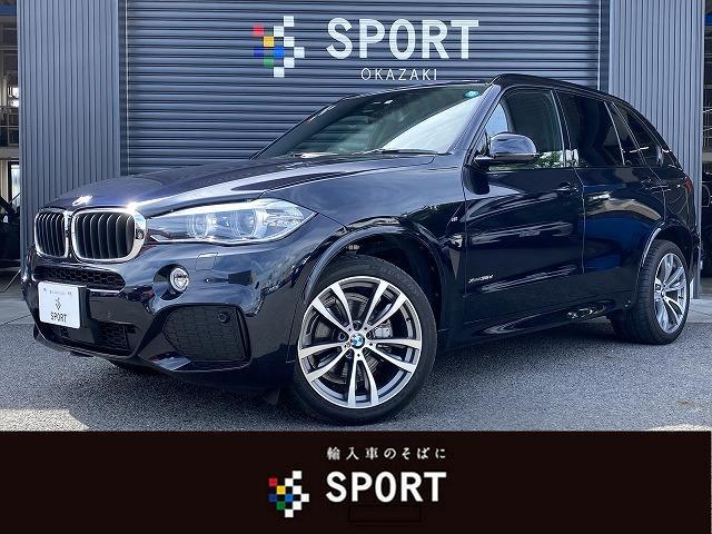 BMW X5 xDrive 35d Mスポーツ 純正HDDナビTV バックカメラ アクティブクルーズコントロール インテリジェントセーフティ 黒革 シートセットメモリー シートヒーター パワーバックドア ETC LEDヘッド スマートキー 4WD