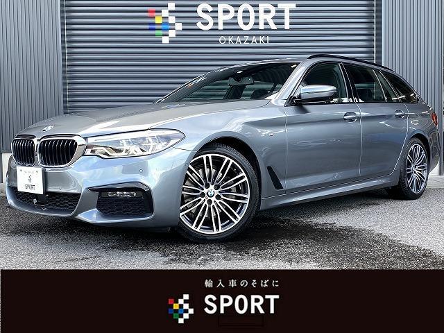 BMW 523iツーリング Mスポーツ 純正HDD バックカメラ アクティブクルーズコントロール インテリジェントセーフティ シートセットメモリー 全方位センサー ETC スマートキー アイドリングS パワーバックドア アンビエントライト