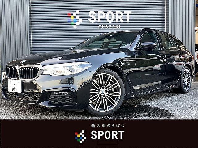 BMW 523iツーリング Mスポーツ アクティブクルーズコントロール インテリジェントセーフティ 純正ナビTV 全周囲カメラ パワーバックドア コンフォートアクセス LEDヘッド 純正アルミホイール ミラーインETC Bluetooth