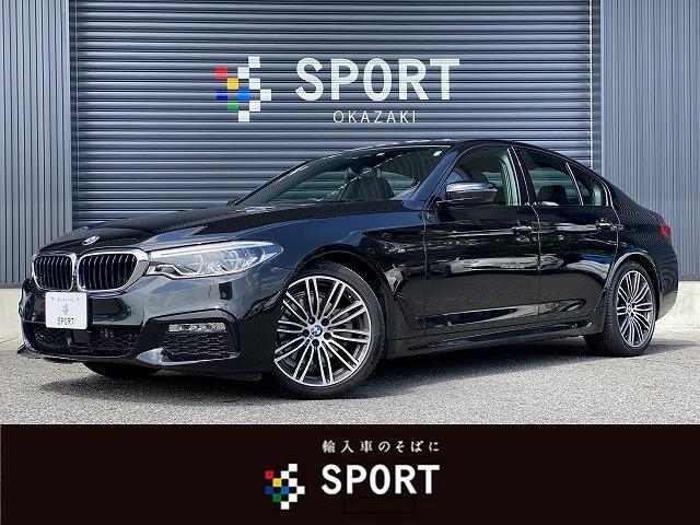 BMW 523i Mスポーツ アクティブクルーズコントロール インテリジェントセーフティ 純正HDDナビ フルセグ 全方位カメラ パワーバックドア パワーシート LEDヘッドライト コンフォートアクセス ミラーインETC 純正AW