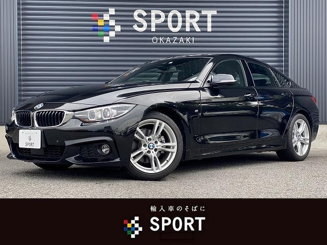 BMW 420iグランクーペ Mスピリット アクティブクルーズコントロール インテリジェントセーフティ 純正HDDナビ バックカメラ シートヒーター パワーバックドア HIDヘッドライト ミラーインETC コンフォートアクセス 純正AW
