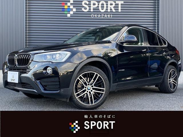 BMW xDrive 28i 純正HDDTV 360カメラ 黒革 シートヒーター シートセットメモリー Pバックドア ETC クルーズコントロール パドルシフト スマートキー KELLNERS19インチ HID 4WD
