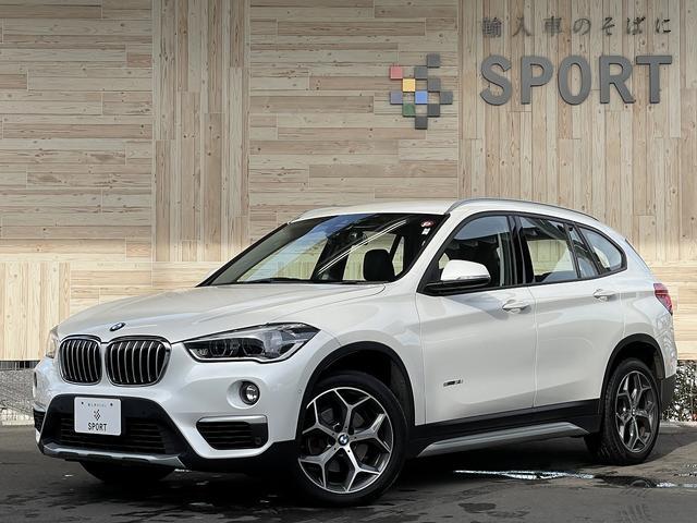 BMW sDrive 18i xライン 純正HDD カメラ インテリセーフティ スマートキー 純正AW シートセットメモリー アイドリングストップ パワーバックドア キセノンヘッドライト 電子サイドブレーキ ハーフレザーシート