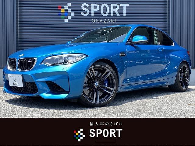 BMW M2 ベースグレード 純正HDD カメラ 黒革 クルーズコントロール シートセットメモリー コーナーセンサー ETC シートヒーター パドルシフト キセノンヘッドラト スマートキー プッシュスタート カーボンパネル