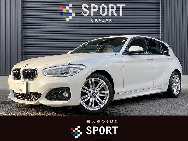 BMW 1シリーズ 118d MSport ディーゼル インテリジェントセーフティ クルーズコントロール 純正HDDナビ バックカメラ ミラーインETC LEDヘッドライト 純正アルミホイール プッシュスタート