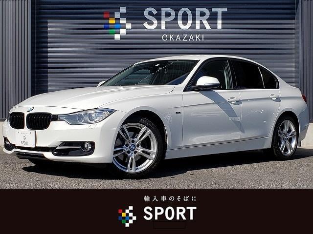 BMW 320i スポーツ 6速MT 純正HDDナビ バックカメラ シートメモリー コンフォートアクセス HIDヘッドライト クルーズコントロール Mスポーツアルミホイール ミラーインETC