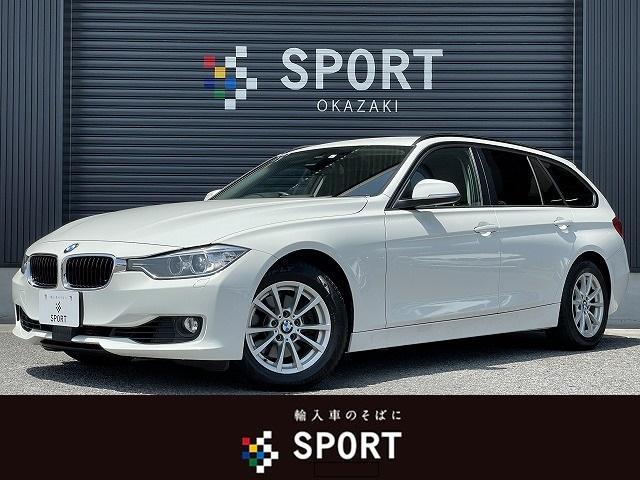 BMW 3シリーズ 320iツーリング インテリセーフ 純正ナビ Bカメラ クルコン シートメモリー パワーバックドア HID ETC