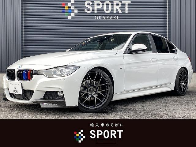 BMW 3シリーズ 320d M Sport ハーマンカードン アクティブクルーズ 純正HDDナビ バックカメラ インテリジェントセーフティ パワーシート シートメモリー CD DVD Bluetooth ETC HID