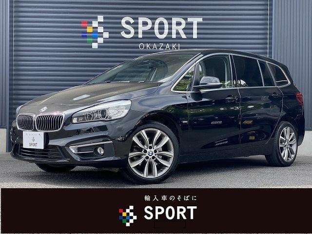 BMW 218dグランツアラー ラグジュアリー 黒革シート 純正ナビ Bカメ インテリジェントセーフ LEDヘッドライト シートメモリー・ヒーター パワーシート パワーバックドア CD DVD Bluetooth ETC 純正アルミ