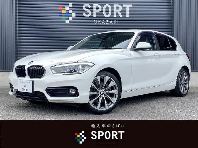 BMW 118i スタイル ワンオーナー インテリジェントセーフティ クルーズコントロール TVチューナー ハーフレザー 純正HDDナビ バックカメラ LEDヘッドライト 純正アルミホイール  CD  DVD Bluetooth