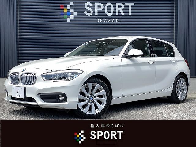 BMW 118i セレブレーションエディション マイスタイル 400台限定車 黒革 インテリジェントセーフティ クルーズコントロール 純正HDDナビ バックカメラ ミラー型ETC シートヒーター 純正AW