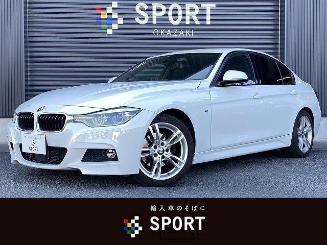 BMW 3シリーズ 320d Mスポーツ 後期LCIモデル インテリジェントセーフティ アクティブクルーズ レーンディパーチャー 純正HDDナビ バックカメラ ミラー型ETC LEDヘッドライト 純正AW