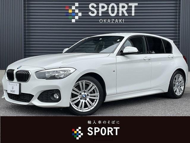 BMW 118d Mスポーツ 弊社下取り車両 インテリジェントセーフティ クルーズコントロール 純正HDDナビ Bカメラ ミュージックサーバー Bluetooth接続 オートエアコン 純正AW オートライト