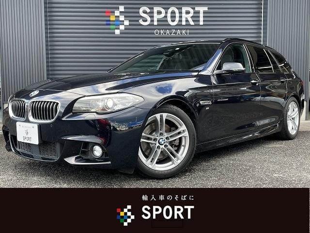 BMW 5シリーズ 523dツーリング Mスポーツ アクティブクルーズ インテリセーフ 純正HDDナビ フルセグ バックカメラ パワーバックドア HIDヘッド ミラーインETC コンフォートアクセス 純正アルミホイール