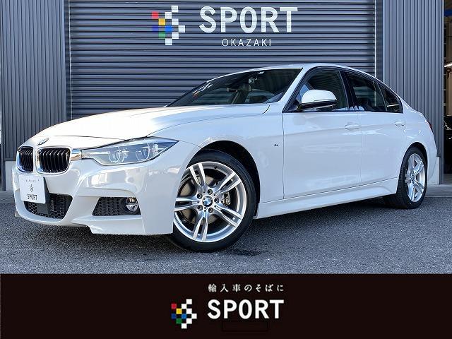BMW 3シリーズ 320i Mスポーツ 後期 アクティブクルーズ インテリセーフ 純正ナビ バックカメラ コンフォートアクセス シートメモリー LEDヘッドライト 純正アルミホイール ミラーインETC