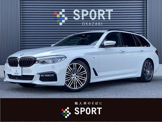 BMW 5シリーズ 523i Touring M Sport 純正HDDナビ バックカメラ 全方位カメラ アクティブクルーズコントロール イインテリジェントセーフティ 本革シート パワーシート パワーバックドア LEDヘッド ETC