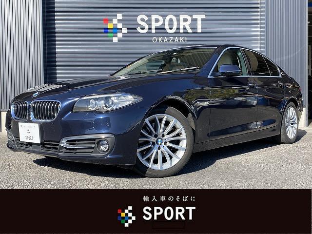 BMW 5シリーズ 523iラグジュアリー アクティブクルーズ ベージュレザー インテリセーフ 純正HDDナビ フルセグ バックカメラ シートヒーター メモリー HIDヘッドライト ミラーインETC コンフォートアクセス 純正アルミホイール