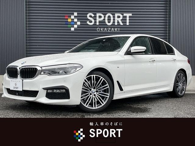 BMW 523i M スポーツ ワンオーナー アクティブクルーズコントロール インテリセーフ LEDヘッドライト 純正ナビ Bluetoothオーディオ フルセグ 衝突軽減・衝突軽減ブレーキ パドルシフト シートヒーター サンルーフ