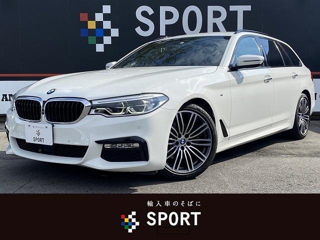 BMW 523d M スポーツ ワンオーナー 純正ナビ フルセグ Bluetoothオーディオ 全方位カメラ メモリ付きパワーシート アダプティブクルーズコントロール ヘッドアップディスプレイ ブラインドスポットモニター ETC
