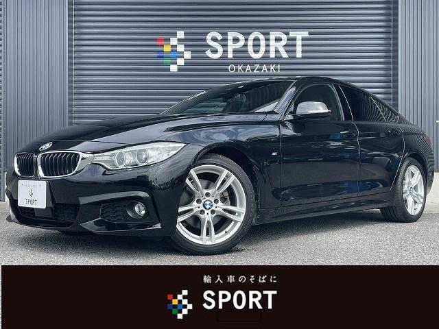 BMW 4シリーズ 420iグランクーペ Mスポーツ 純正ナビ フルセグ アダプティブクルーズコントロール メモリ付きパワーシート コンフォートアクセス バックモニター キセノンヘッドライト 逸脱警報システム クリアランスソナー パドルシフト ETC