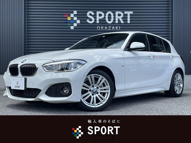 BMW 118d Mスポーツ ワンオーナー ブラックレザーシート クルーズコントロール 純正ナビ パワーシート LEDヘッドライト ETC レーンキープ ディーゼルターボ コンフォートアクセス プッシュスタート フォグランプ