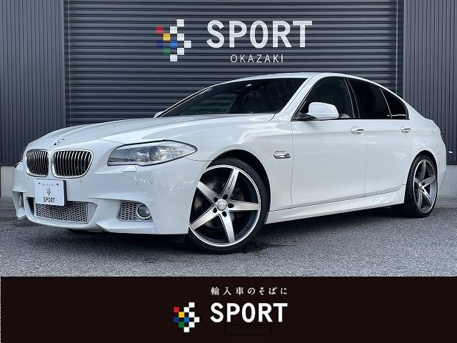 BMW 5シリーズ 523i M Sportパッケージ 純正HDDナビ バックカメラ ETC車載器 クルーズコントロール メモリー付きパワーシート オートライト アイドリングストップ キセノンヘッド フルセグ DVD再生 Bluetoothオーディオ