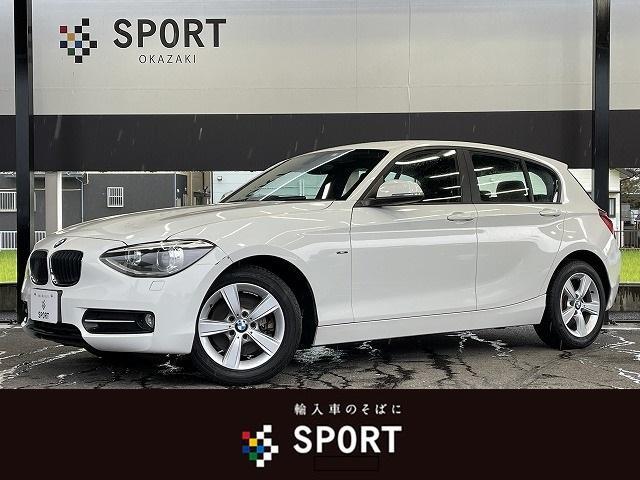 BMW 116i スポーツ 純正ナビ Bluetoothオーディオ キセノンヘッドライト USBポート フォグランプ ETC車載器 スポーツモード ステアリングリモコン 純正16インチアルミ オートエアコン デュアルエアコン
