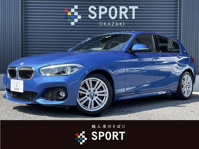 BMW 118i Mスポーツ 純正HDDナビゲーション Bluetoothオーディオ リアクリアランスソナー クルーズコントロール ETC インテリジェントセーフティ コンフォートアクセス LEDヘッドライト プッシュスタート