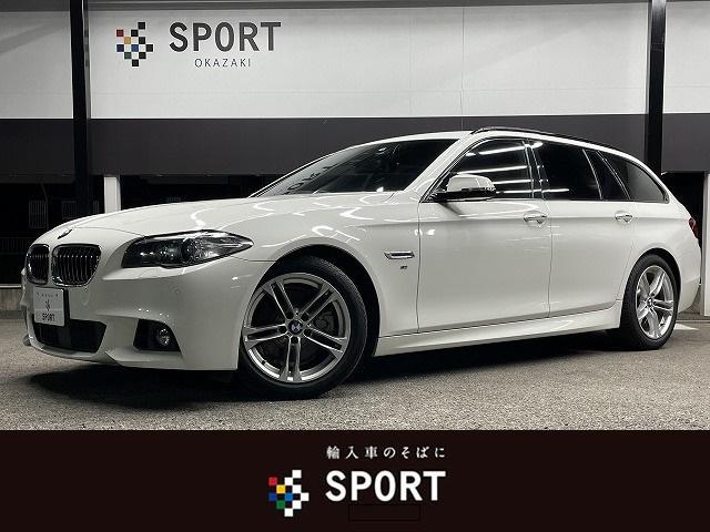 BMW 523iツーリング Mスポーツ 純正ナビ アダプティブクルーズコントロール レーンチェンジウォーニング パワーテールゲート 逸脱警報システム レーンキープアシスト コンフォートアクセス メモリ付きパワーシート フルセグ ETC車載器