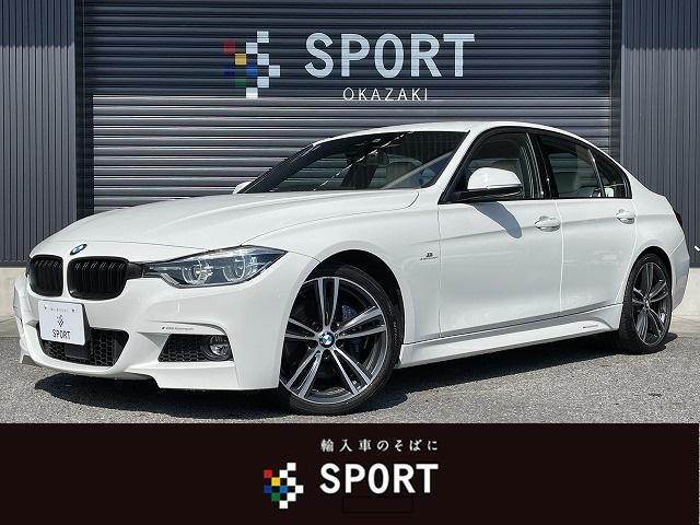 BMW 320d Mスポーツ ファストトラックパッケージ  ホワイトレーザーシート シートヒーター アダプティブクルーズコントロール 専用純正19インチアルミ Mキャリパー メーカー純正ナビ バックモニター クリアランスソナー