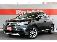 RXRX270 バージョンL 禁煙 フルセグ サンルーフ 本革