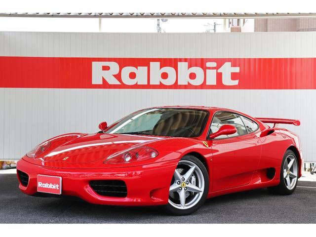 フェラーリ モデナF1 コーンズ正規ディーラー車/直接買取/禁煙車/MS Racingマフラー/GTリアスポイラー/19,000キロ時タイミングベルト交換済み/