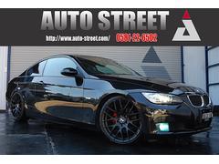 BMW320i クーペ 赤レザー 新品車高調 新品タイヤ HID