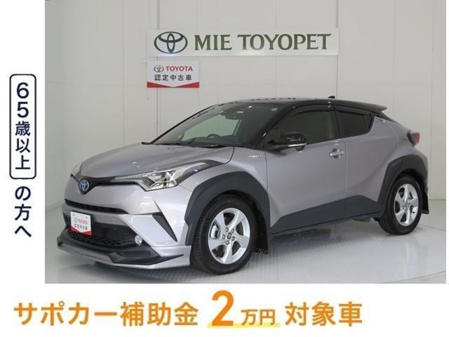 トヨタ HV S LEDエディション