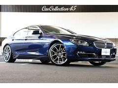 BMW650iグランクーペ インディビジュアル コンフォートPKG