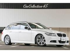 BMW335iTRG Mスポーツ パフォーマンスエアロ ローダウン