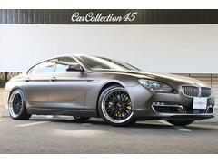 BMW650iグランクーペ インディビジュアル 限定色マットカラー