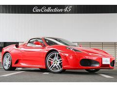 フェラーリ F430スパイダーF1 正規D車 クラッチ交換済 アイボリーレザー 整備記録簿